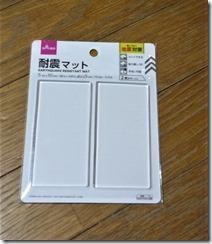 P1050640 (2)