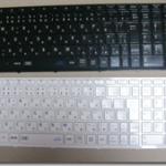 NECノートパソコンNS150Dのキーボード交換