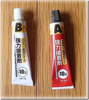 エポキシ2液混合タイプ接着剤