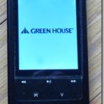 デジタルプレイヤーGH-KANARS-8GBの失われた低音域の復活について