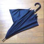 気に入った傘の骨が折れたので修理してみました。